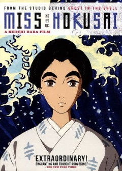 Miss Hokusai cover image