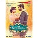 Khoobsurat the royal misfit cover image