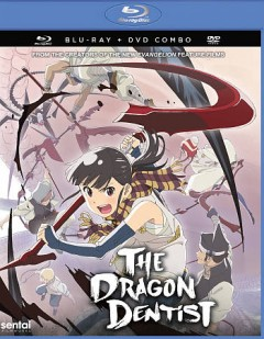 The Dragon Dentist [Blu-ray + DVD combo] cover image