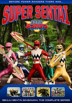 Super sentai. Seijuu sentai gingaman, the complete series cover image