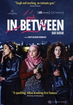In between Bar bahar cover image