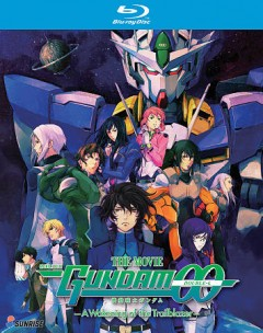 Mobile suit Gundam 00, the movie. A wakening of the trailblazer cover image
