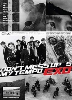Don't mess up my tempo. Exo 5 cover image