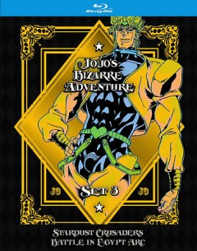 Jojo's bizarre adventure. Set 3, Stardust crusaders, Battle in Egypt cover image