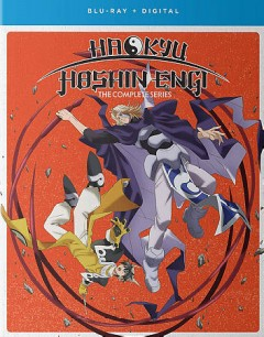 Hakyu hoshin engi. The complete series cover image
