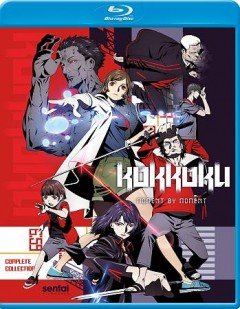 Kokkoku: moment by moment. Complete collection cover image