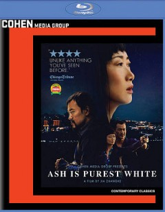 Ash is purest white cover image