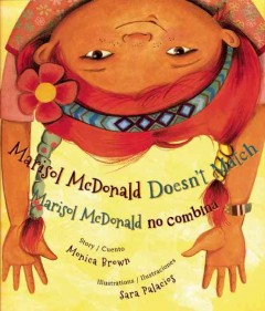 Cover art for Marisol McDonald doesn't match