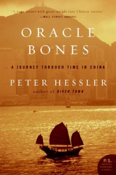 Oracle bones : a journey through time in China