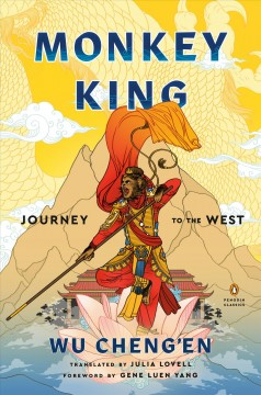 Monkey King / Journey to the West