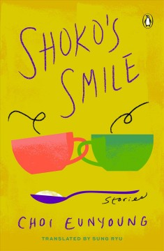 Shoko's smile : stories