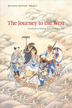The Journey to the West, Revised Edition, Volume 1, 1 (Revised)