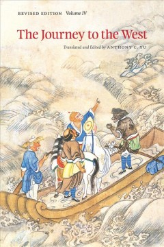 The Journey to the West, Revised Edition, Volume 4 (Revised)