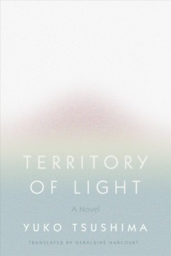 Territory of light / Yuko Tsushima ; translated from the Japanese by Geraldine Harcourt.