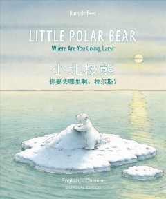 Little Polar Bear