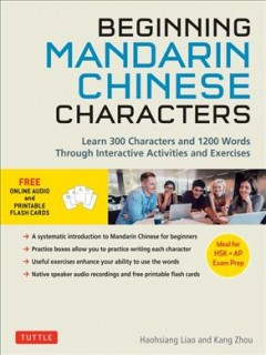 Beginning Mandarin Chinese Characters : Learn 300 Chinese Characters and 1200 Chinese Words Through Interactive Activities and Exercises (Ideal for Hsk + Ap Exam Prep)