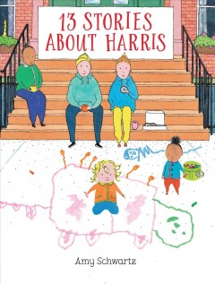 13 Stories About Harris