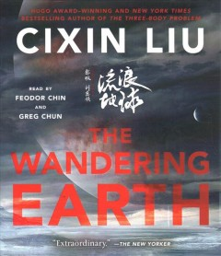 The Wandering Earth (CD)