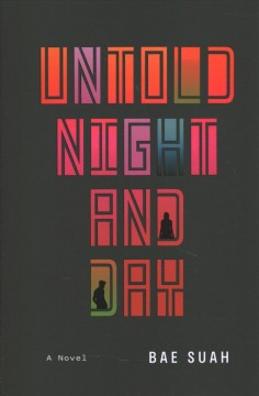 Untold Night and Day