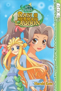 Rani and the Mermaid Lagoon