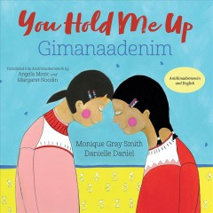 You Hold Me Up/ Gimanaadenim