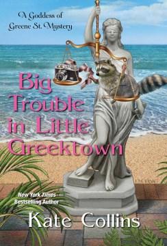 Big Trouble in Little Greektown