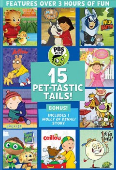 PBS Kids: 15 Pet-Tastic Tails! (DVD)
