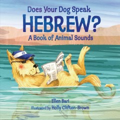 Does Your Dog Speak Hebrew? : A Book of Animal Sounds