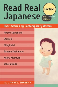 Read Real Japanese Fiction : Short Stories by Contemporary Writers