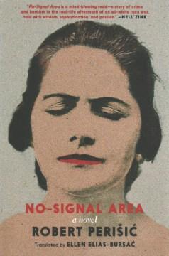 No signal area