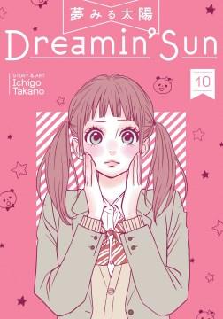 Dreamin' Sun 10