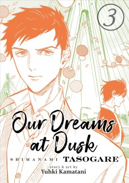 Our Dreams at Dusk Shimanami Tasogare 3