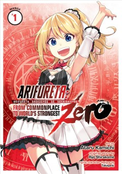 Arifureta From Commonplace to World's Strongest Zero 1