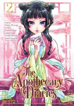 The Apothecary Diaries 02