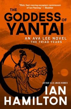 The goddess of Yantai Ian Hamilton.