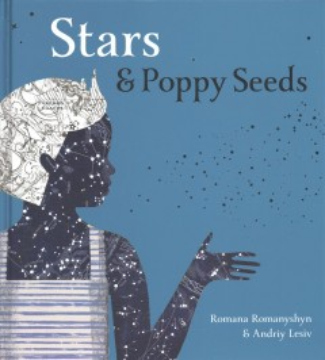 Stars & Poppy Seeds