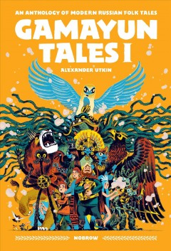 Gamayun Tales I : An Anthology of Modern Russian Folk Tales