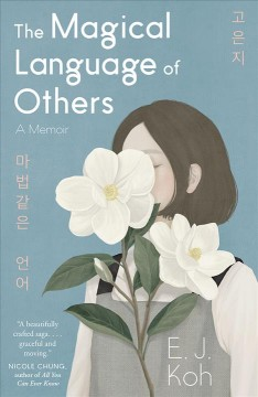 The magical language of others : a memoir