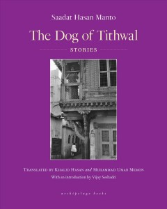 The dog of Tithwal : short stories