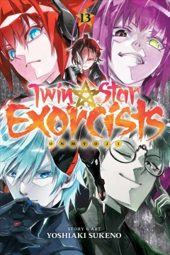 Twin star exorcists. 13