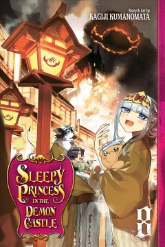 Sleepy Princess in the Demon Castle 8