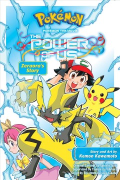 Pokemon the Movie : The Power of Us-zeraora