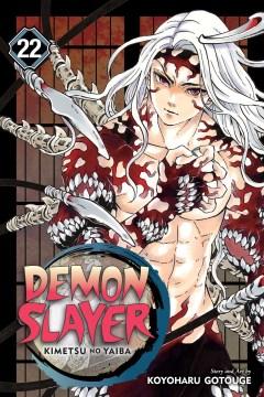 Demon slayer. Kimetsu No Yaiba 22, The wheel of fate