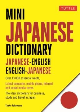 Mini Japanese Dictionary : Japanese-English / English-Japanese