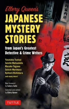 Ellery Queen's Japanese Mystery Stories : From Japan's Greatest Detective & Crime Writers