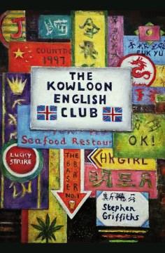 The Kowloon English Club