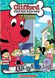 Clifford the big red dog. The new baby on the block [DVD]