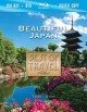 Best of travel. Beautiful Japan [Blu-ray]