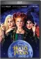 Hocus Pocus [DVD]