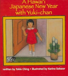 A Hawaii Japanese New Year with Yuki Chan, book cover